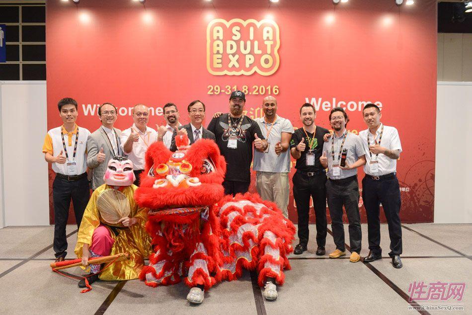 2016亚洲成人博览AAE(香港)颁奖典礼图片19