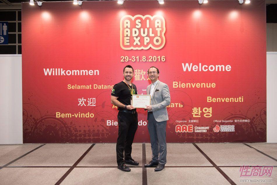2016亚洲成人博览AAE(香港)颁奖典礼图片22