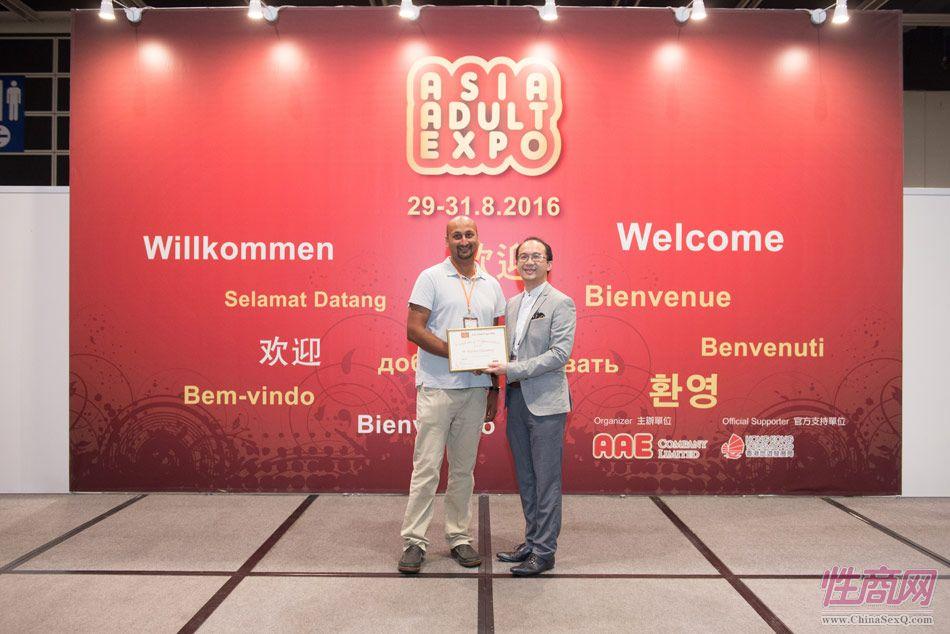 2016亚洲成人博览AAE(香港)颁奖典礼图片24