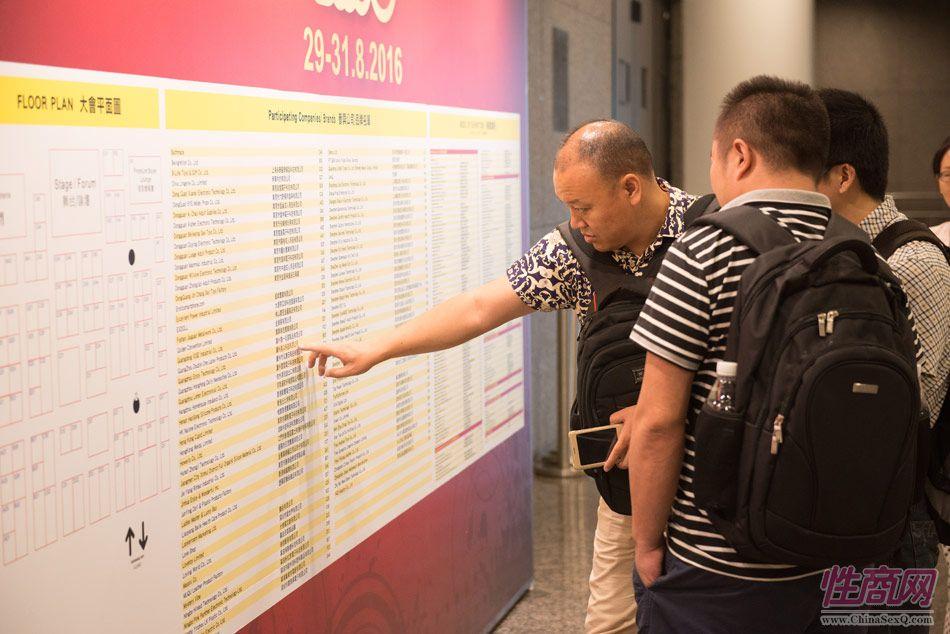 2016亚洲成人博览AAE(香港)现场随拍图片3