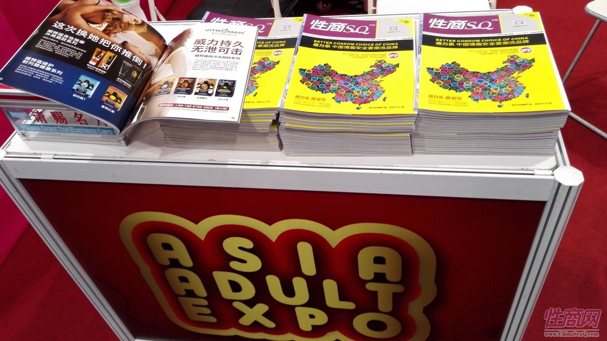 2016亚洲成人博览AAE(香港)现场随拍图片18