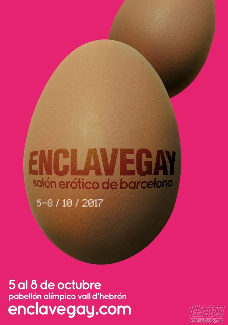 2017西班牙巴塞罗那成人展--展会现场图片20