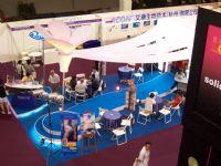 2004首届上海国际成人展现场报道图片8
