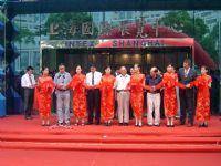 2005第二届上海国际成人展精彩集锦图片1