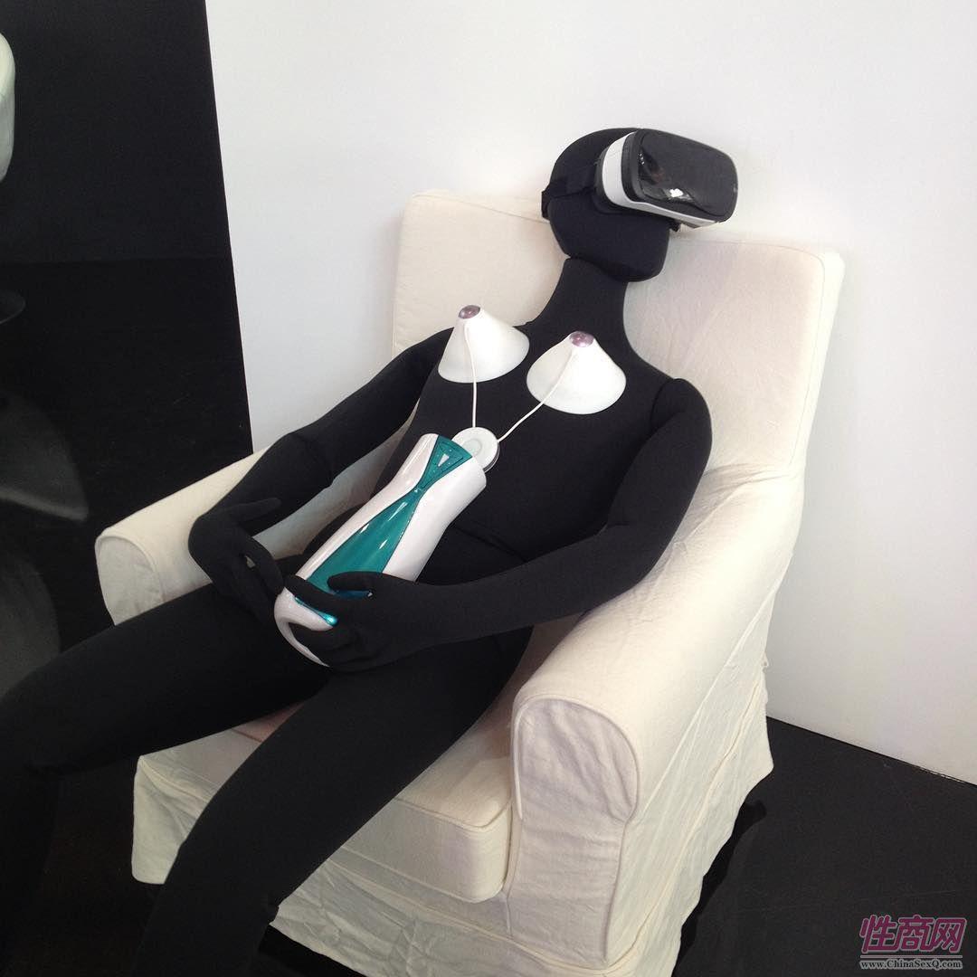 VR技术应用到情趣用品