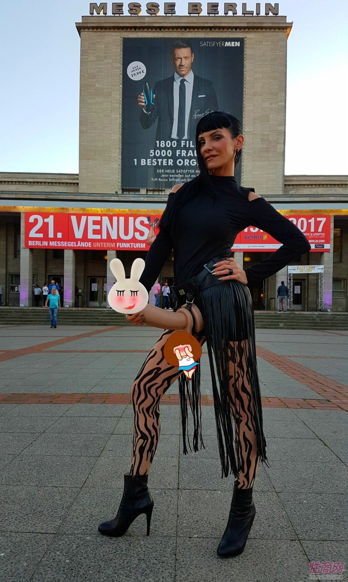 2017德国柏林成人展展后报道--另类SM图片25