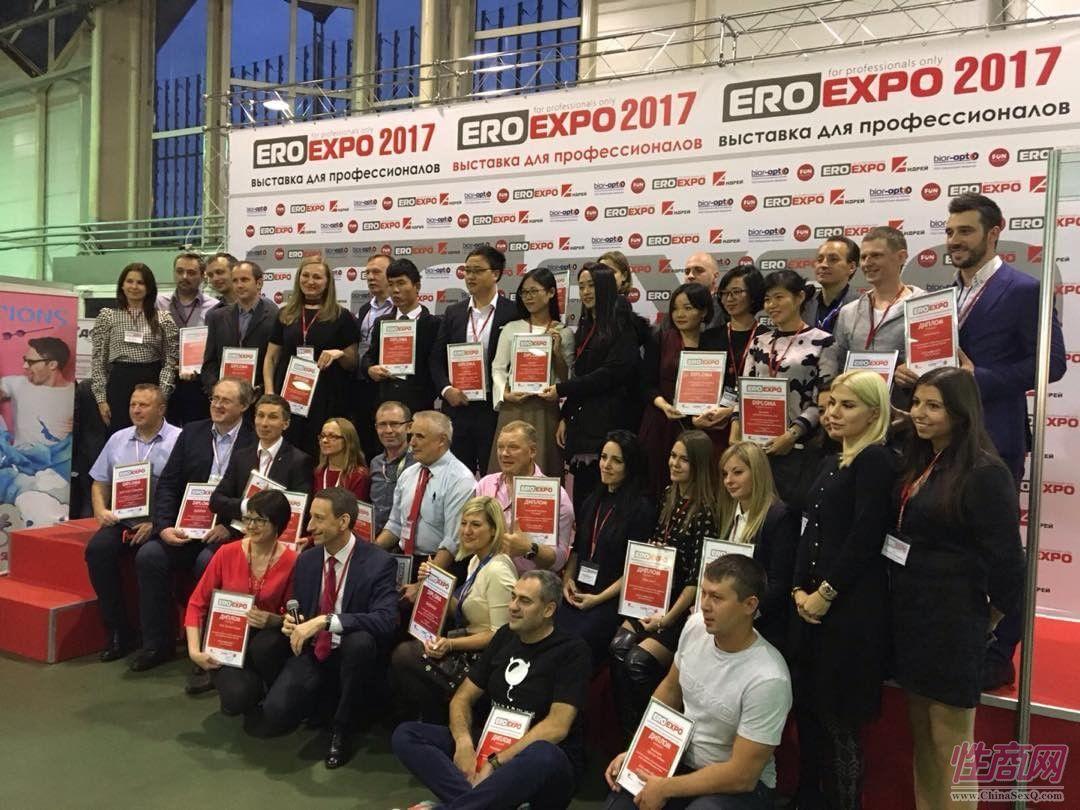 2017俄罗斯成人展开幕多家中国企业参展图片1