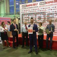 2017俄罗斯成人展开幕多家中国企业参展图片9