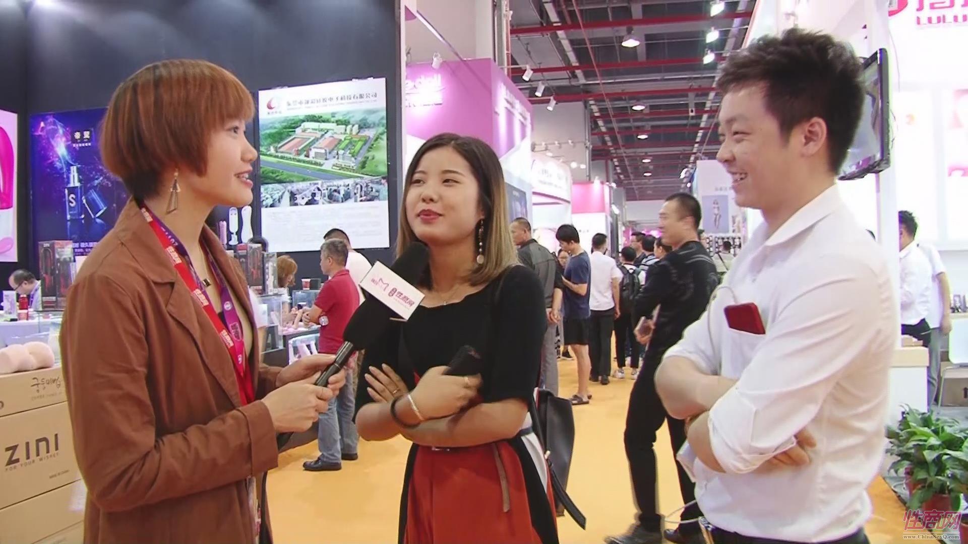 性商网记者采访现场观众