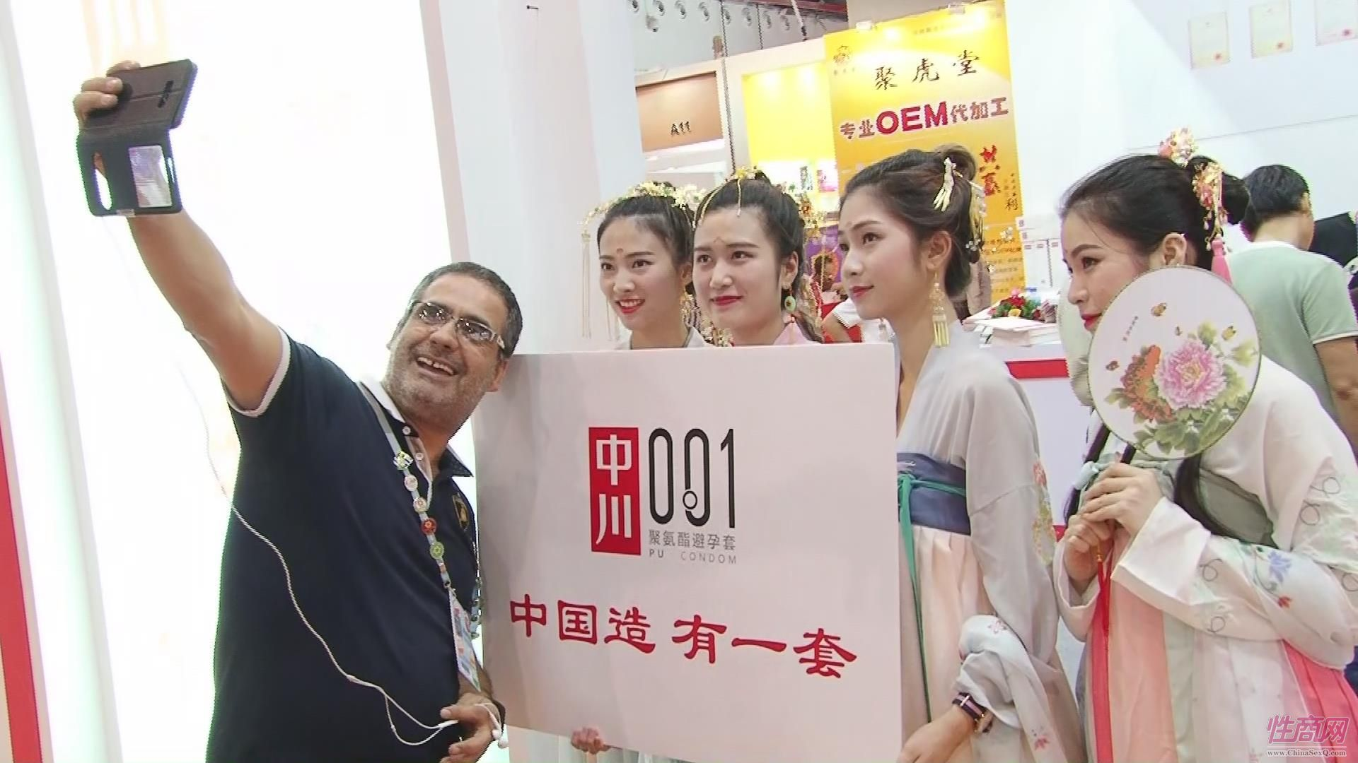 中川001安全套的四位中国风模特吸引了外国采购商