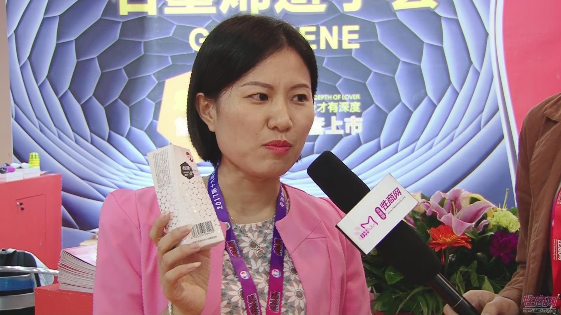 倍力乐市场经理介绍石墨烯安全套的特点