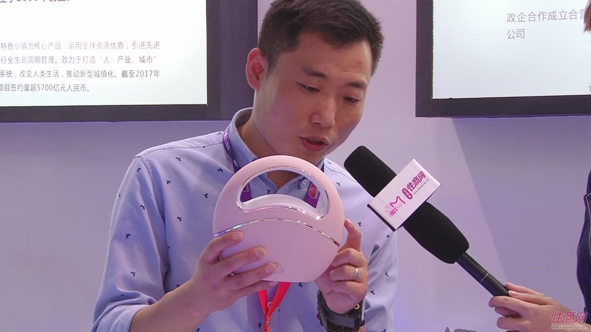 新推出的振动器产品