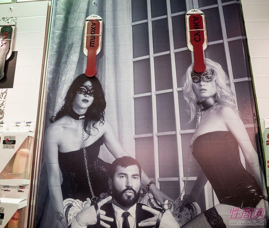 2017俄罗斯成人展eroexpo报道-现场集锦图片28