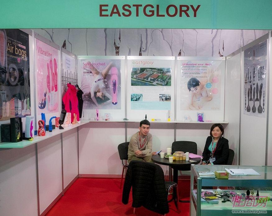 来自中国的东鸿国际展台
