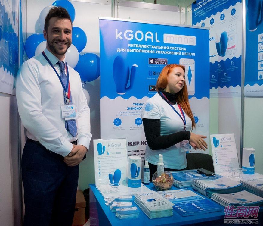 KGoal的产品蓝色外观清爽无比
