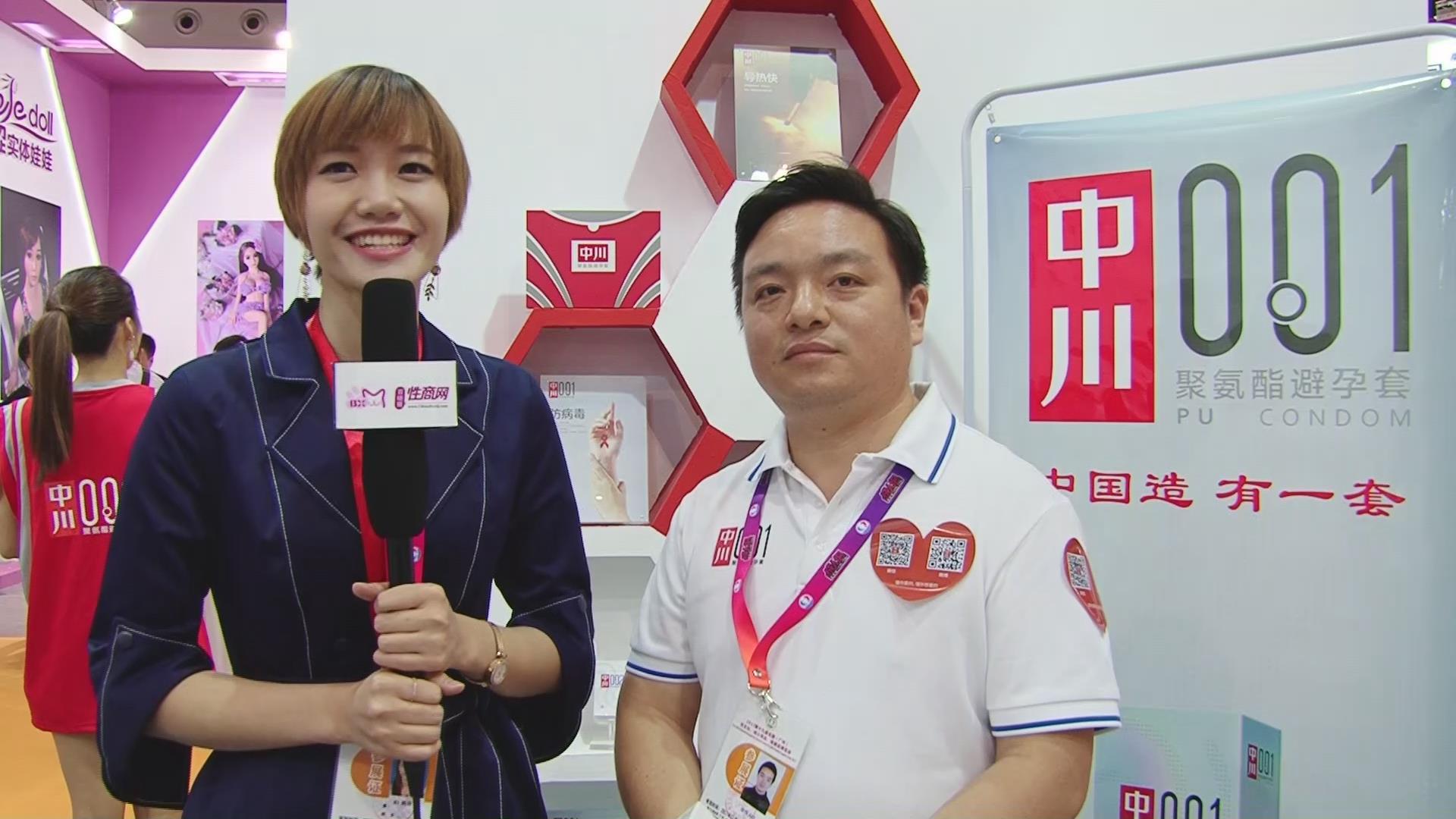 科天集团中川001黑科技安全套―广州成人展崭露头角