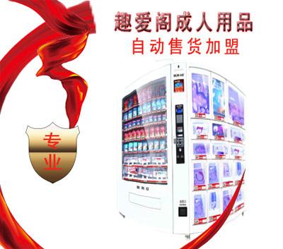 广州优趣生活科技有限公司