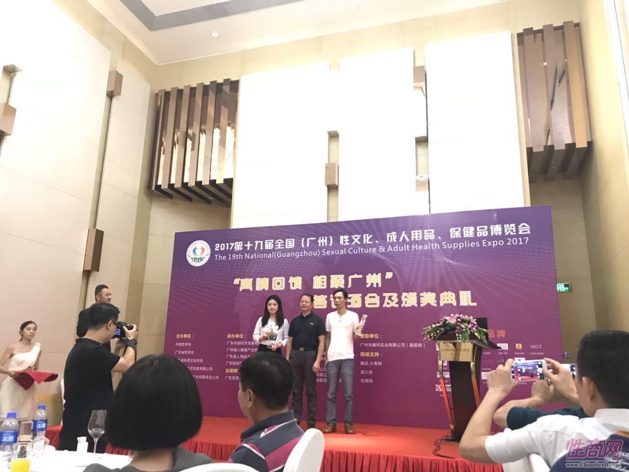 获奖企业代表领取奖杯