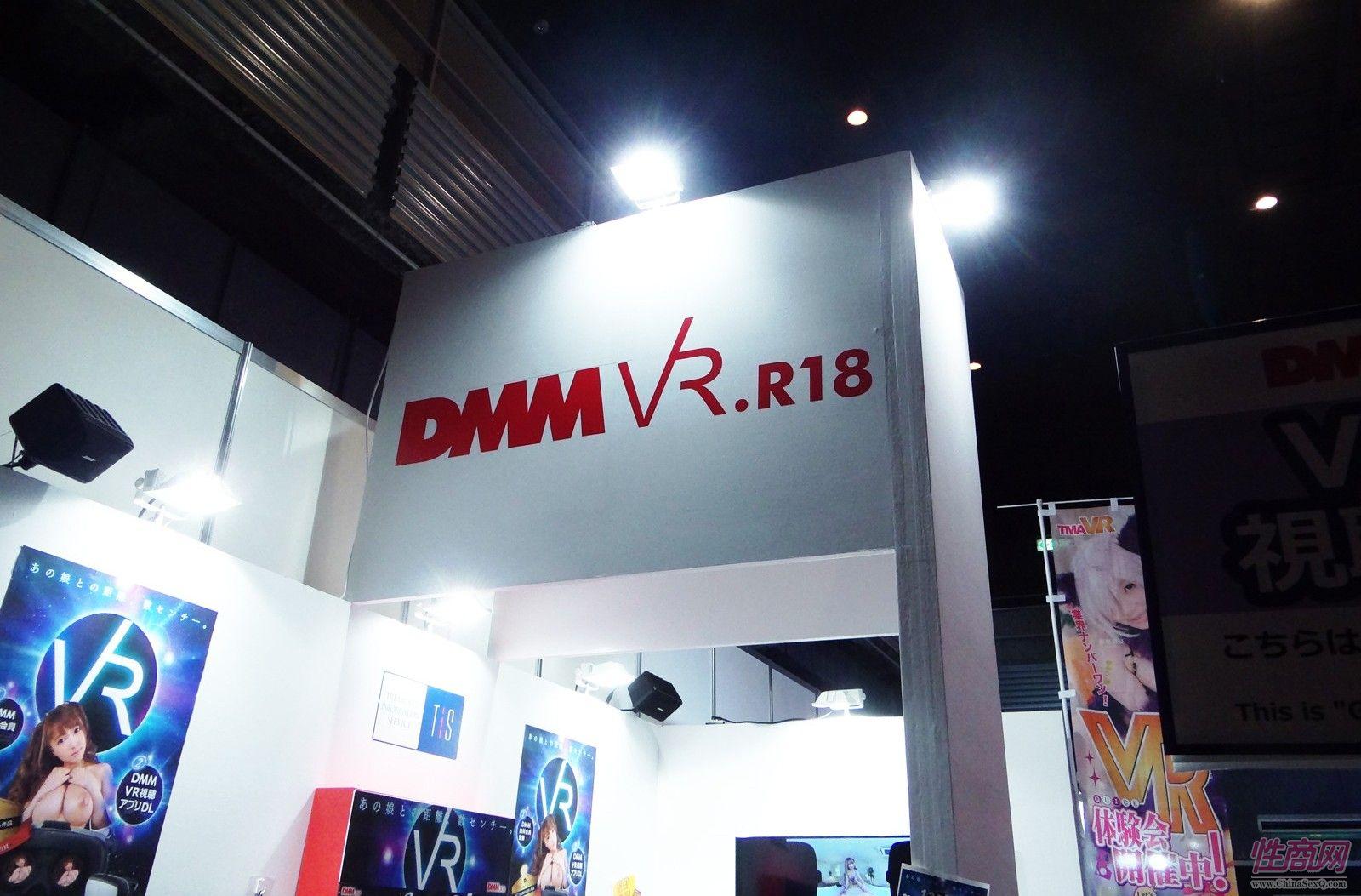 DMMVR展台