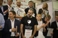 2016俄罗斯成人展行业论坛分享现状与展望图片9