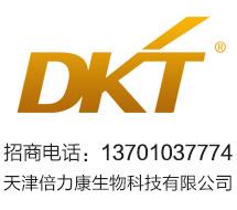 DKT男士外用喷剂新品招商