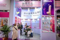 2017年第十四届上海成人展――精彩回顾图片1