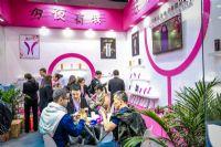 2017年第十四届上海成人展――精彩回顾图片2