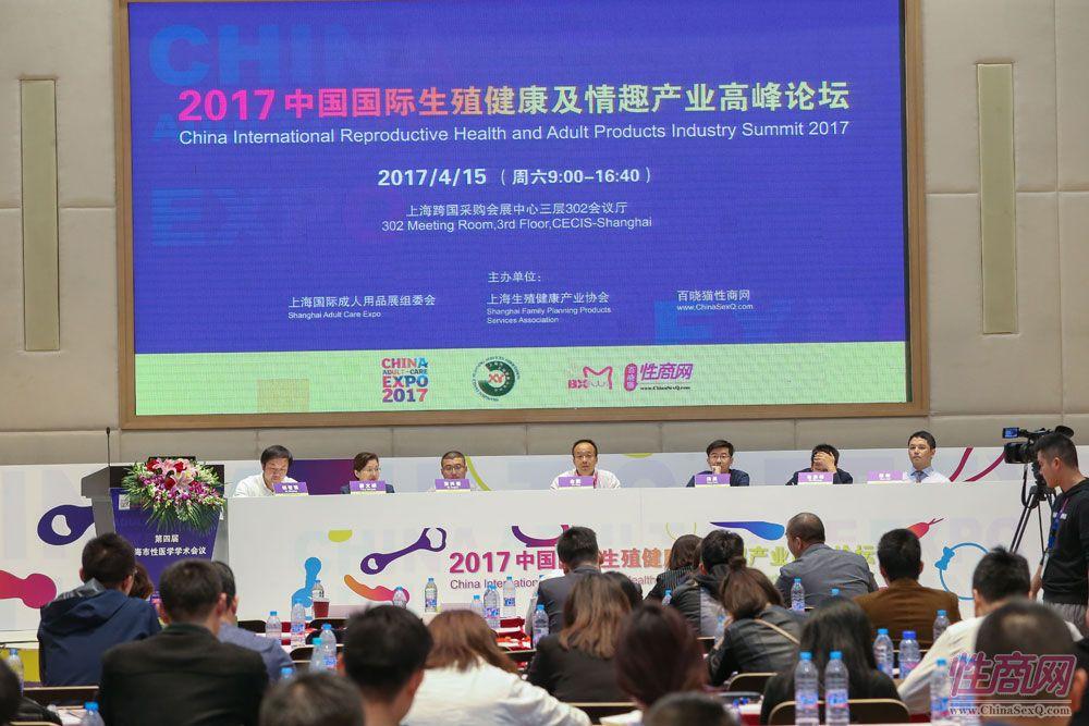 2017年第十四届上海成人展――精彩回顾图片6