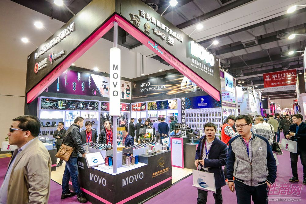 2017年第十四届上海成人展――精彩回顾图片12