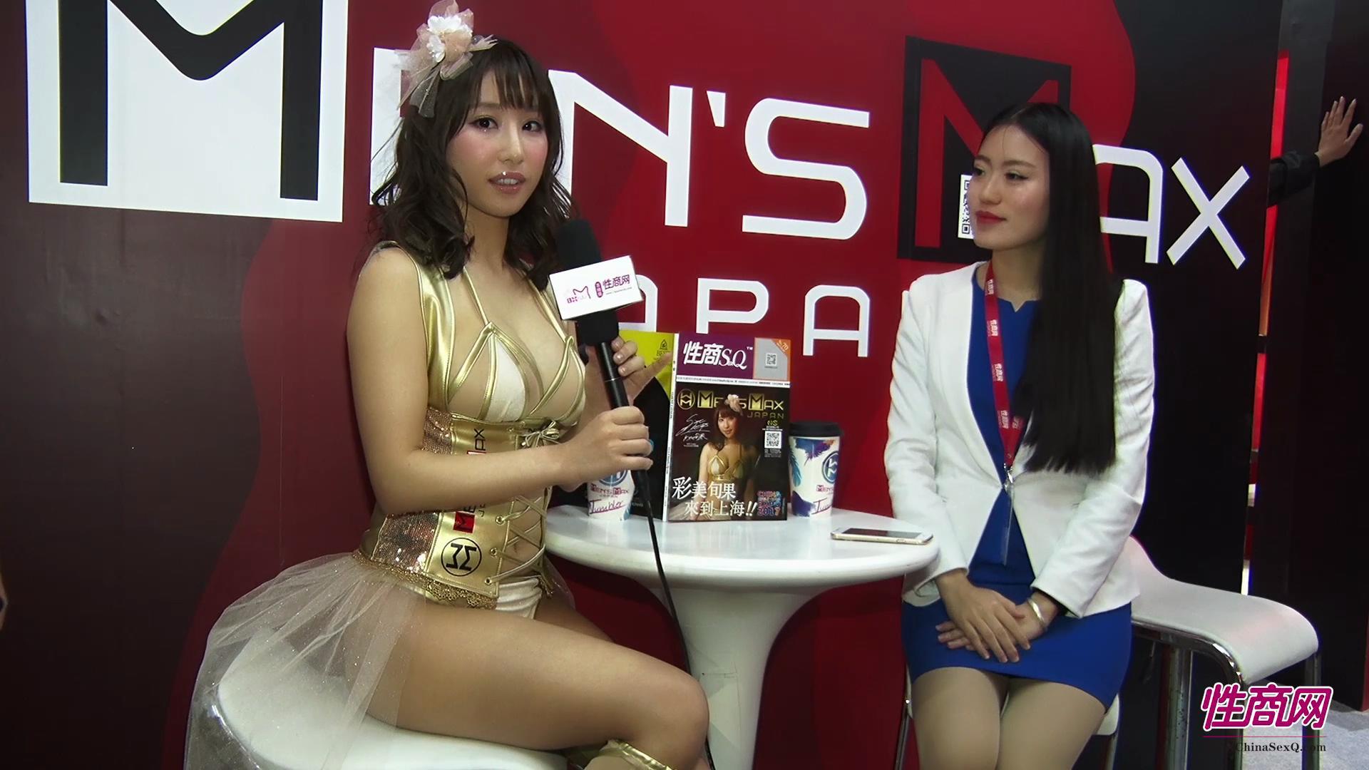 彩美旬果-2017上海成人展颜值担当-性商网专访MensMax代言人图片1