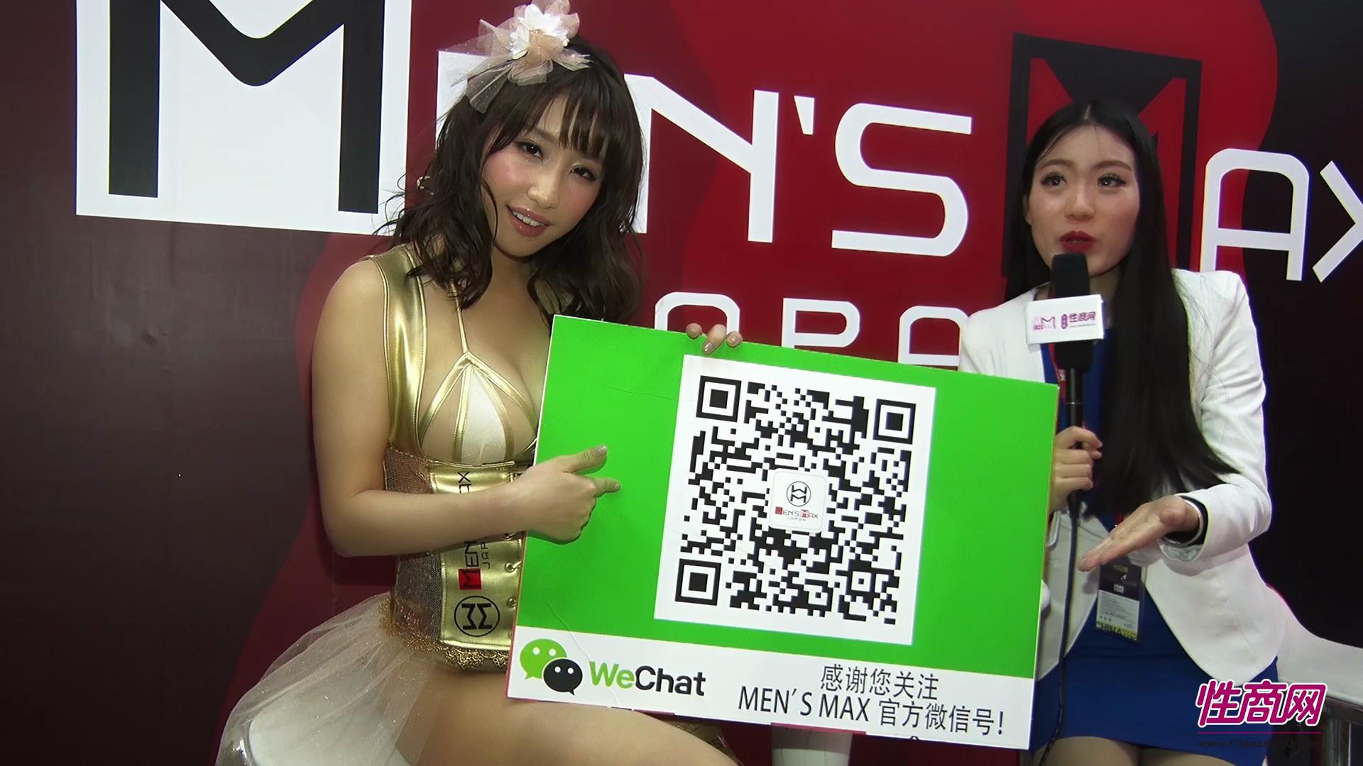 彩美旬果-2017上海成人展颜值担当-性商网专访MensMax代言人图片3