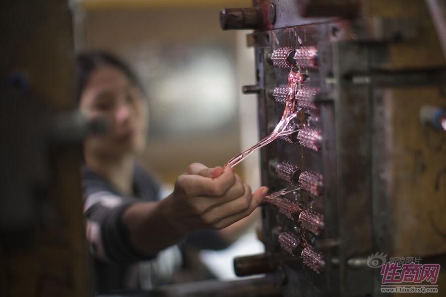 探访情趣用品工厂――十八岁女工的日常