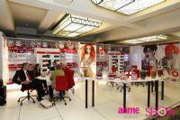 2012冬季美国洛杉矶成人展ANME参展企业图片8