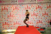 2014俄罗斯成人展高挑内衣模特诠释性感图片16