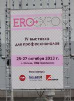 2013俄罗斯成人展EroExpo展会现场集锦图片3