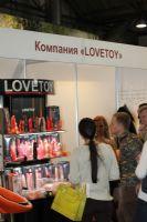 2013俄罗斯成人展EroExpo参展企业图片10