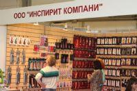 2013俄罗斯成人展EroExpo参展企业图片12