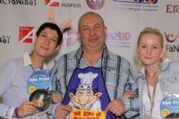 2012秋季俄罗斯成人展EroExpo行业论坛图片2