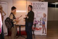 2012秋季俄罗斯成人展EroExpo参展企业图片14