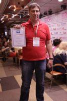 2012春季俄罗斯成人展EroExpo颁奖典礼图片3