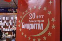 2012春季俄罗斯成人展EroExpo颁奖典礼图片6