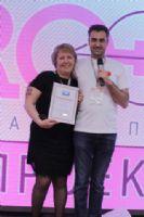 2012春季俄罗斯成人展EroExpo颁奖典礼图片13