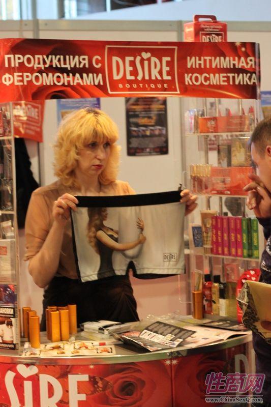 2013俄罗斯成人展EroExpo参展产品图片1