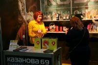 2014俄罗斯成人展EroExpo参展企业(1)图片12