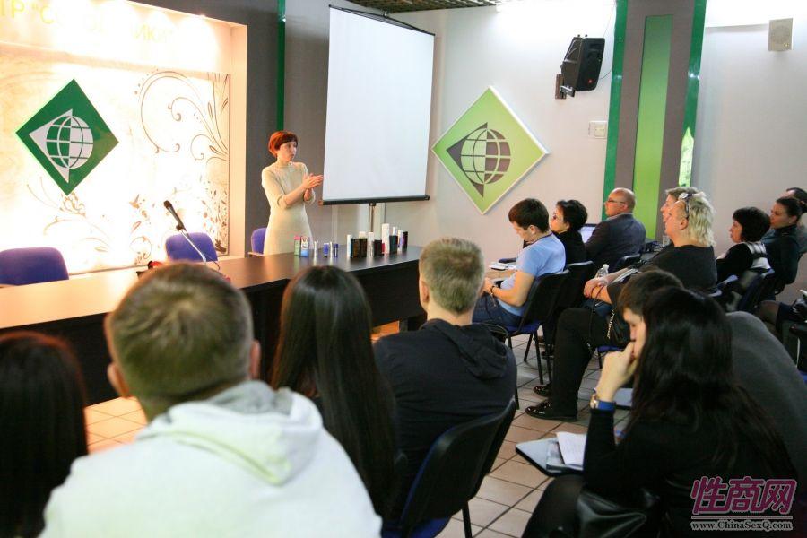2014俄罗斯成人展EroExpo举办行业论坛图片1