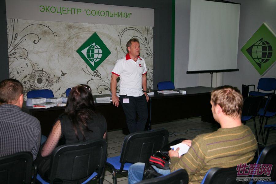 2014俄罗斯成人展EroExpo举办行业论坛图片2