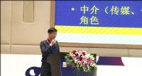 情趣行业老司机的心路历程-2017上海成人展产业高峰论坛图片2