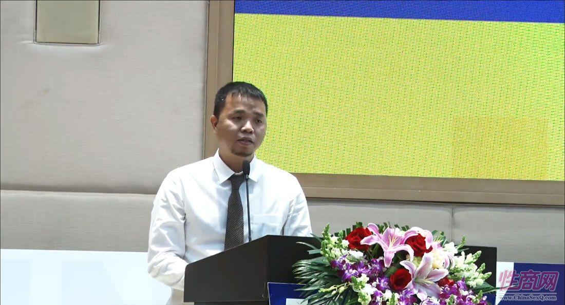 情趣用品微商-2017上海成人展产业高峰论坛