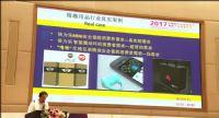 找到客户的真实需求-桂林恒保―2017上海成人展产业高峰论坛图片3