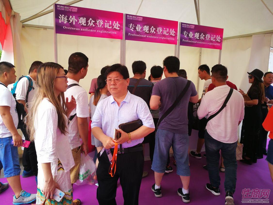 北京成人展开幕,未尽如人意但看到希望图片1